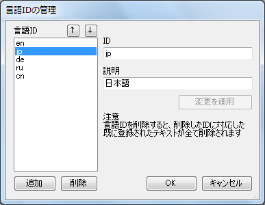 screen_03